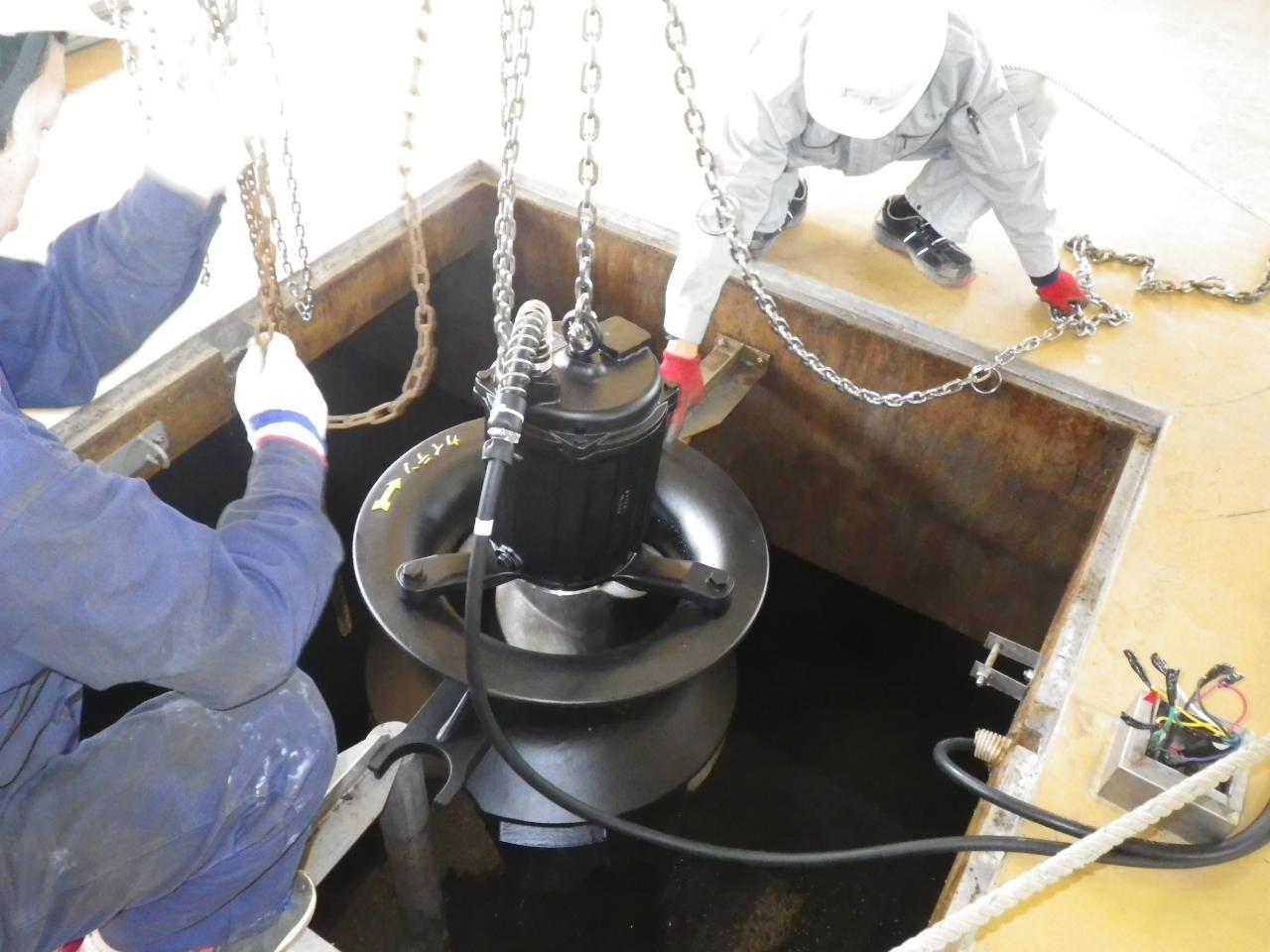 中部地区農集No.1水中ばっ気撹拌装置取替工事