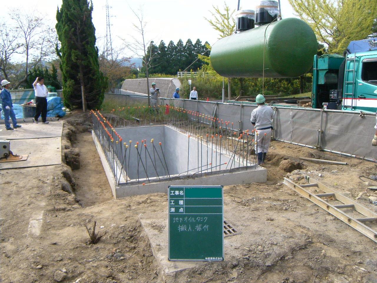 島根大学(医病)自家発電設備整備(燃料タンクその他)工事